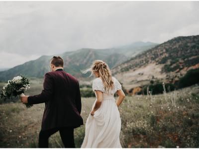 Geneva + Bryan Mountain Wedding